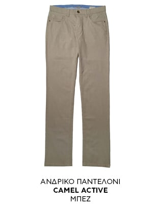 Camel Active Trouser