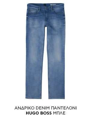 denim hugo boss
