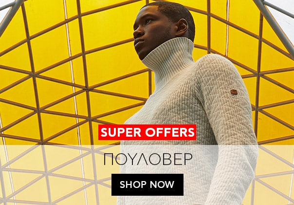 supersale-poulover