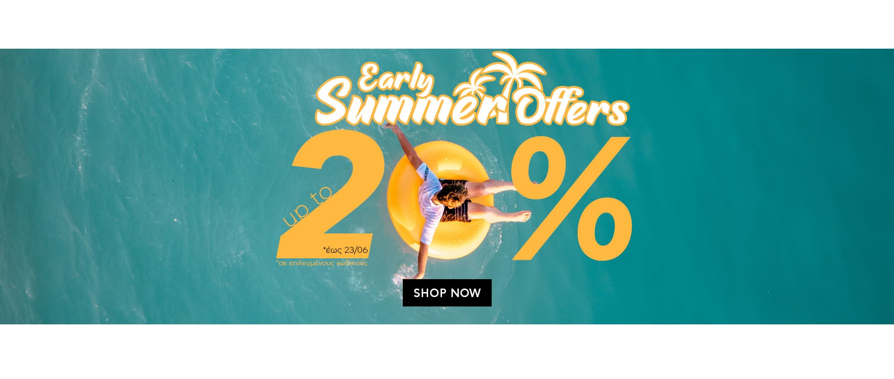 summeroffers