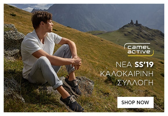 cameloffers